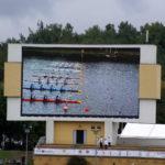 Regaty Nadziei Olimpijskich