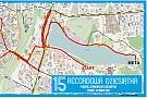 15Recordowa intro - Ponad 5000 biegaczy stanie na starcie 15. Recordowej Dziesiątki
