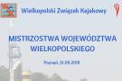 Mistrzostwa Województwa Wielkopolskiego w kajakarstwie